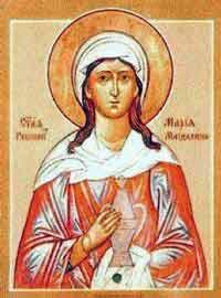 maria evangeliet